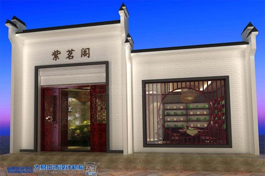 山东泰安新中式茶馆中式装修效果图