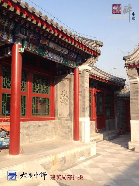 传统中式四合院设计 集萃中式装修竣工现场